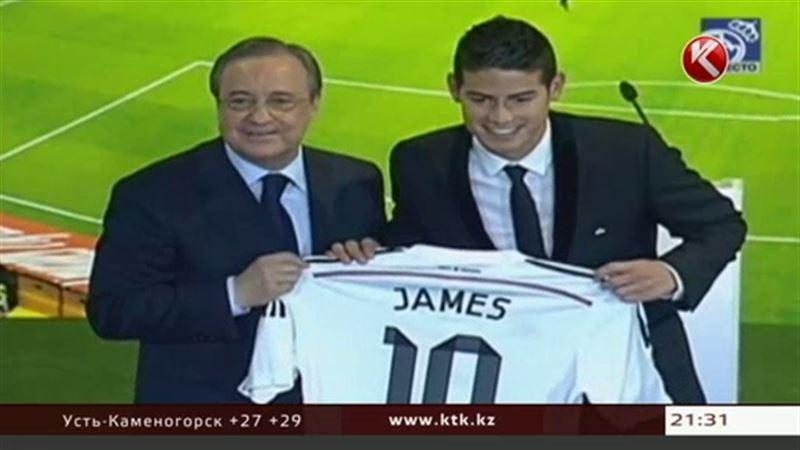 Хамес Родригес стоил испанскому «Реалу» 80 миллионов евро
