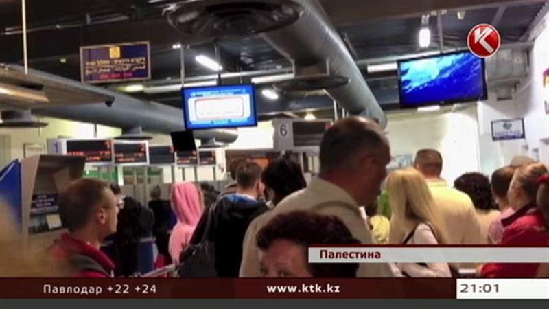 Казахстанских туристов вывезли из зоны боевых действий