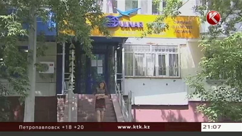 «Гульнар тур» лишат лицензии через суд
