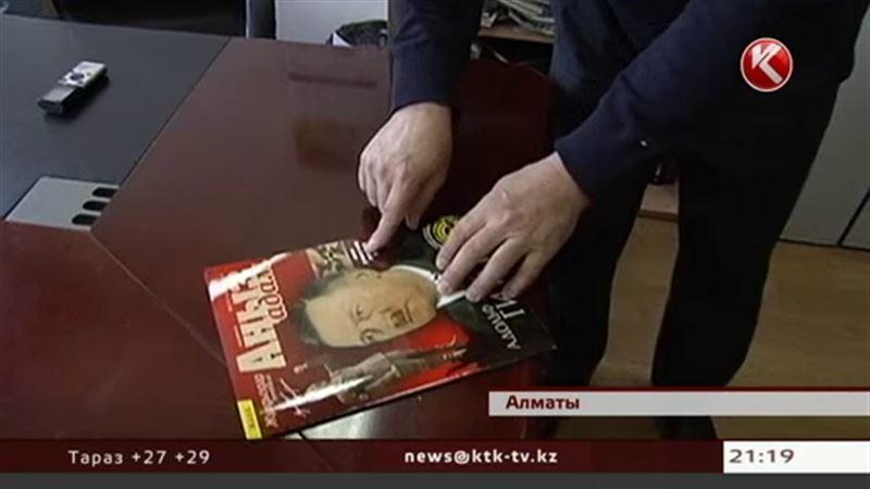 Жарылкап Калыбай все же ответит за статьи о Гитлере