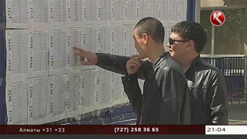 В Казахстане стартовала гонка за государственными образовательными грантами