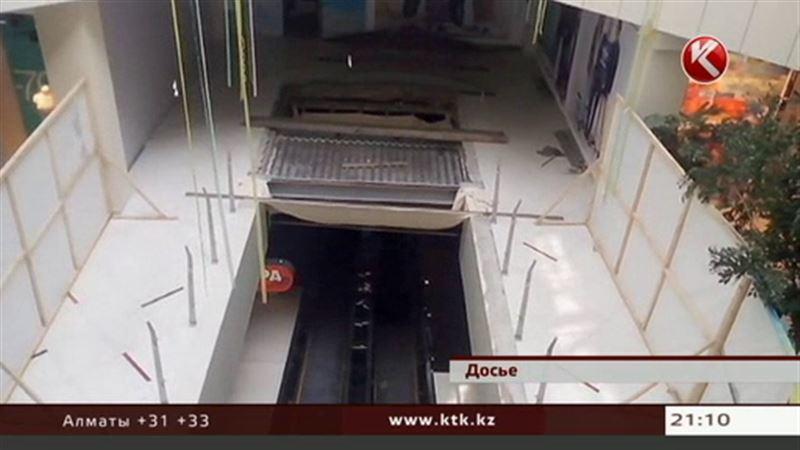 Прокуратура Костаная ищет виновных в обрушении потолка в торговом центре