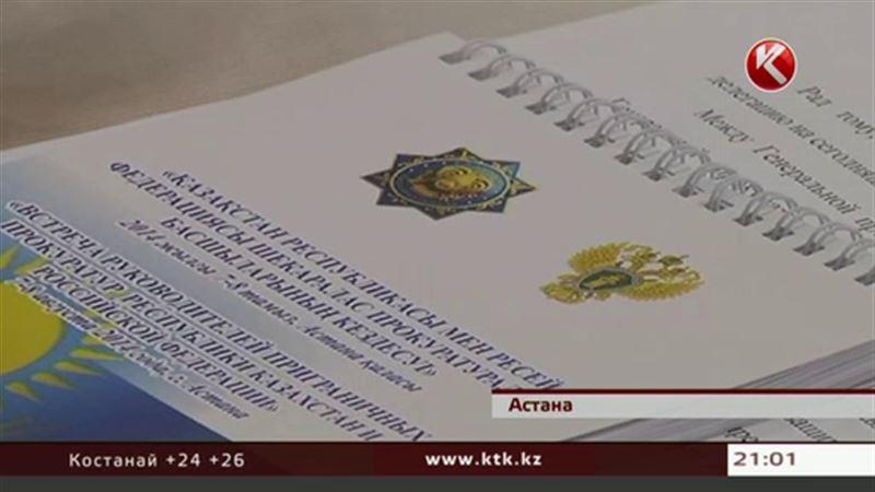 Казахстанских депутатов обвинили в получении двойного гражданства