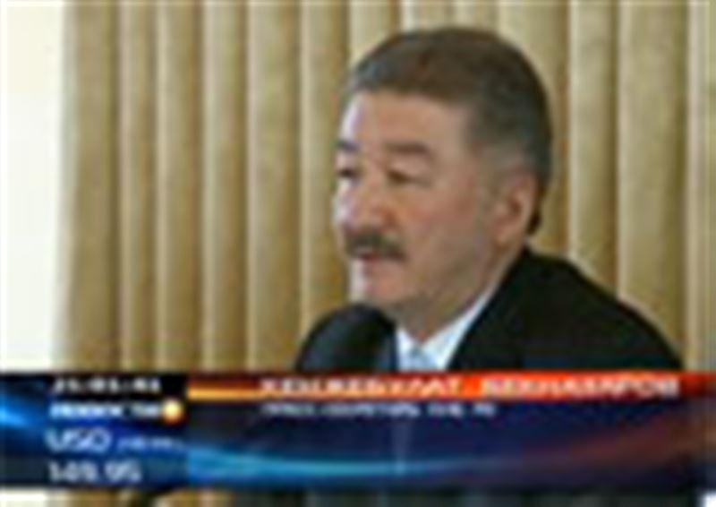 КНБ Казахстана опровергает слухи о тайной войне Комитета национальной безопасности с финансовой полицией
