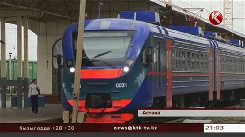 В Казахстане катастрофически не хватает железнодорожных билетов