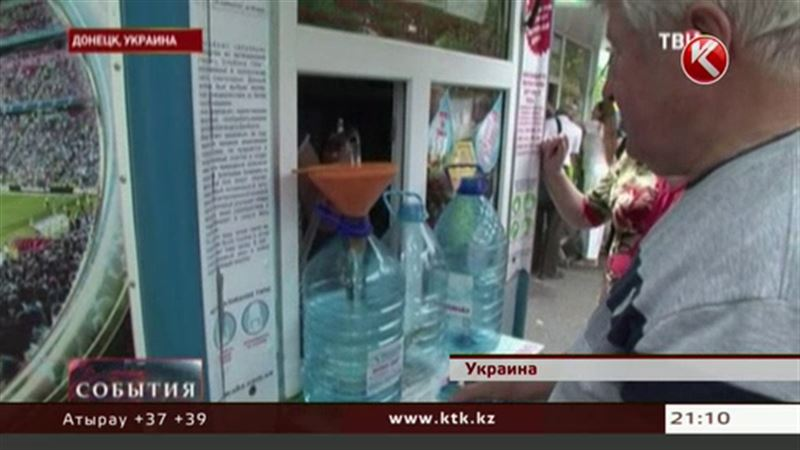 Донецк остался без питьевой воды