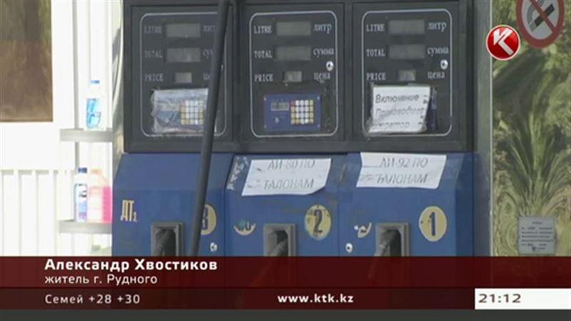 В костанайском Рудном уже начали спекулировать топливом
