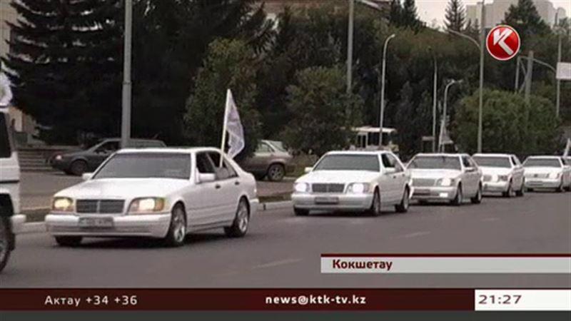 Призывы к неплательщикам алиментов кокшетауские прокуроры разместили на «Мерседесах»