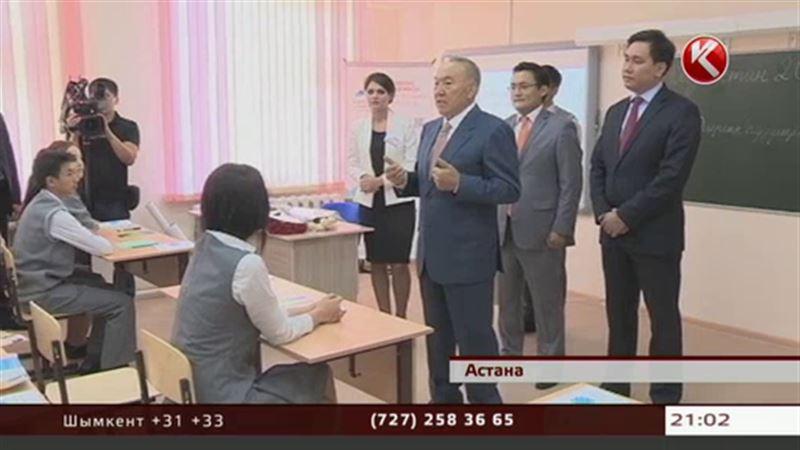 Назарбаев: «Не все западные методики образования нам подходят»
