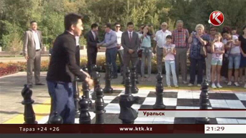 Гигантским шахматам в Уральске понадобится охрана