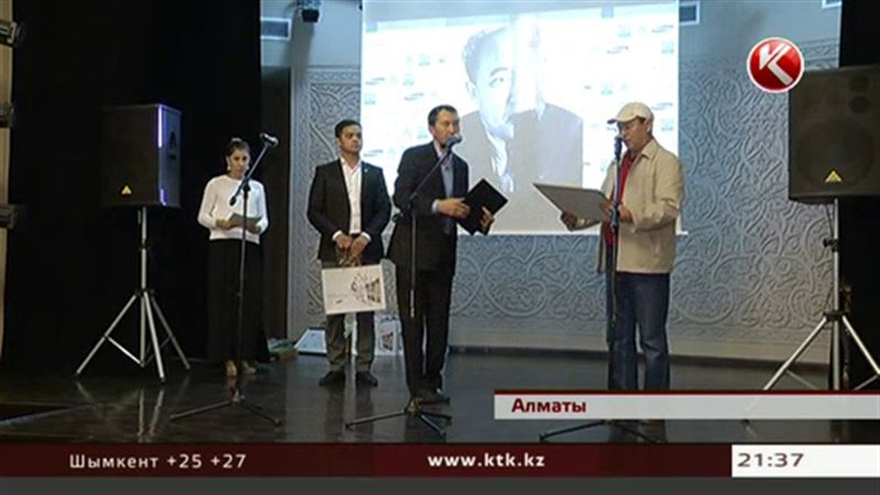 В Алматы подвели итоги конкурса «Алтын калам»