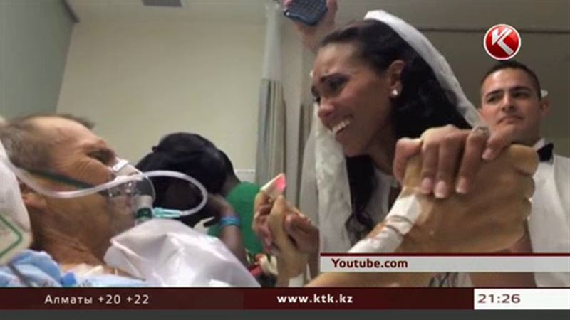 Дочь сыграла свадьбу у постели больного раком отца