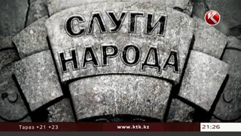 Коммунист Косарев – гость программы Артура Платонова