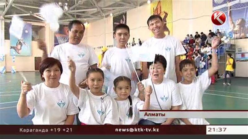 По-спортивному отпраздновали День семьи в Алматы