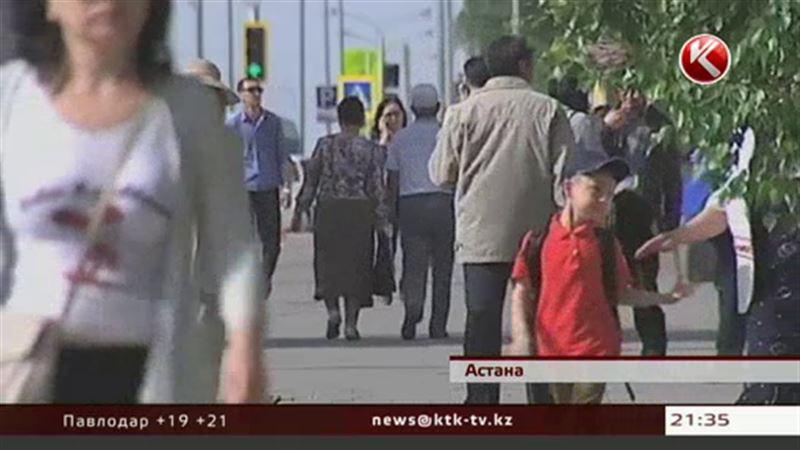 Казахстанские НПО хотят жить и работать по-новому