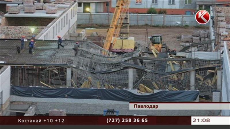 Павлодарские чиновники пытались скрыть ЧП на стройке