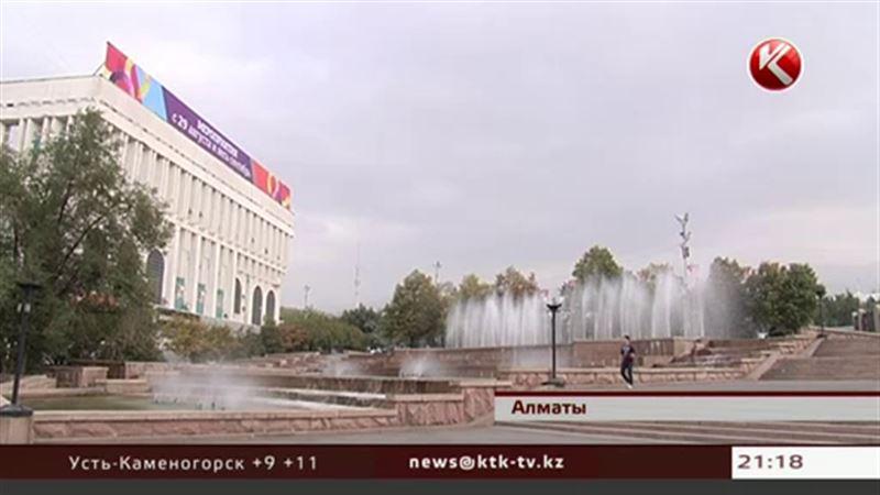 Холода испортят казахстанцам выходные