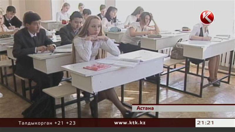 Министерство образования сурово накажет директоров школ за поборы