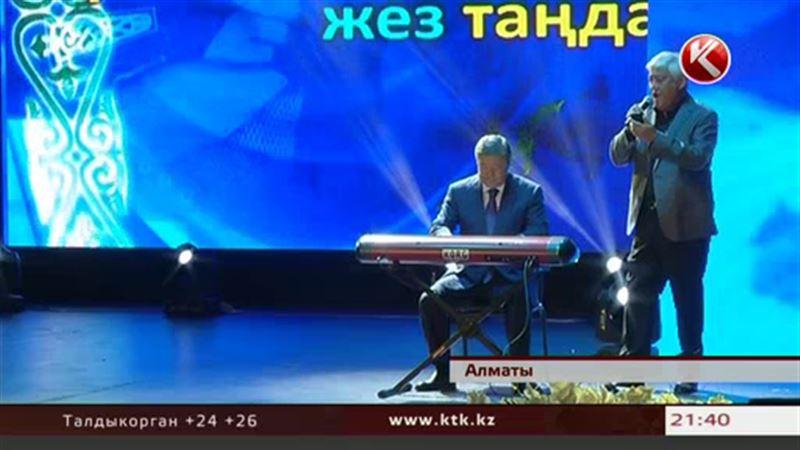 Аким Алматы музицировал на конкурсе молодых талантов