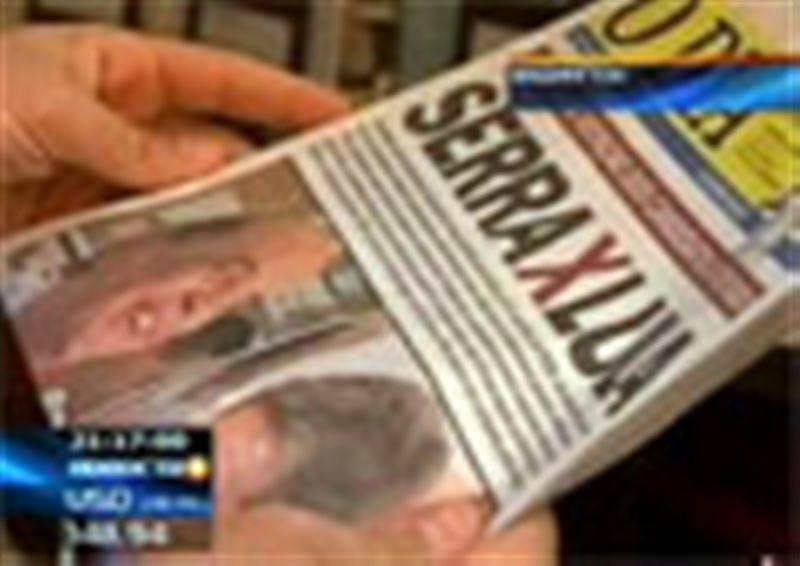 Газета «Вашингтон пост» закрыла свой последний корпункт в США