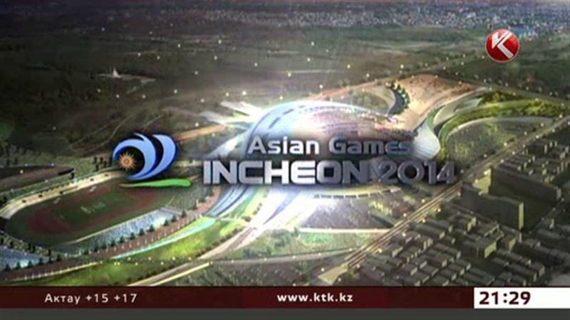 Казахстанцы привезли из Южной Кореи 84 медали