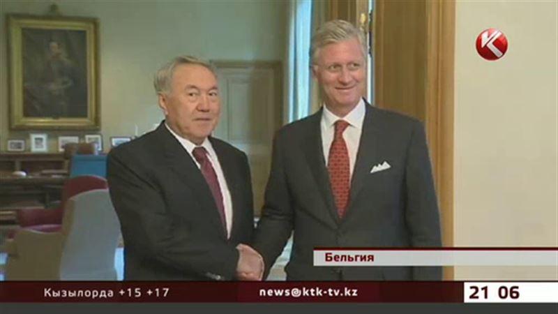 Назарбаев повидался с королём Бельгии и поговорил с европейскими чиновниками
