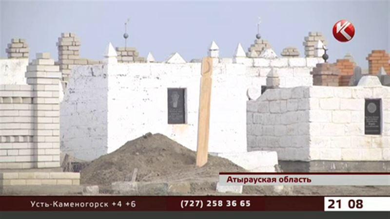 В атырауском поселке шайтаны толкают жителей на самоубийство