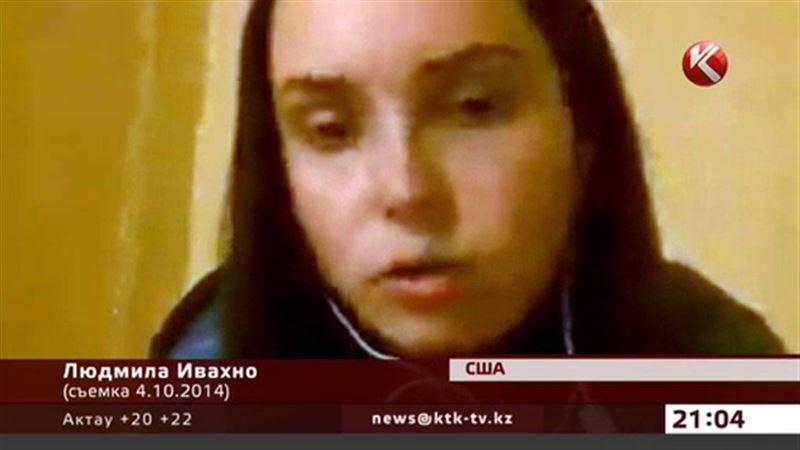 Американская пленница Ивахно в Казахстане может пойти под суд