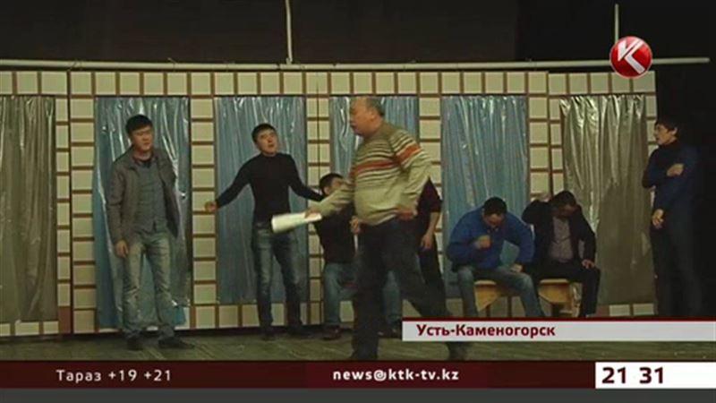 В Усть-Каменогорске взбунтовались лицедеи