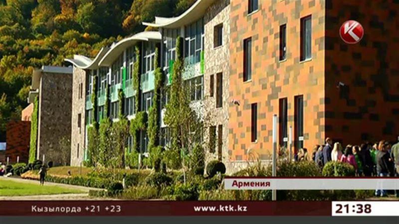 Казахстанские дети будут учиться в международной школе в Армении