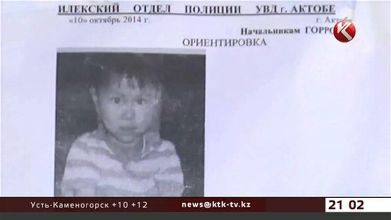 Пропавшего в Актобе ребенка видели у железнодорожного вокзала