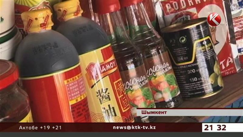 Южноказахстанские санврачи учатся выявлять ГМО