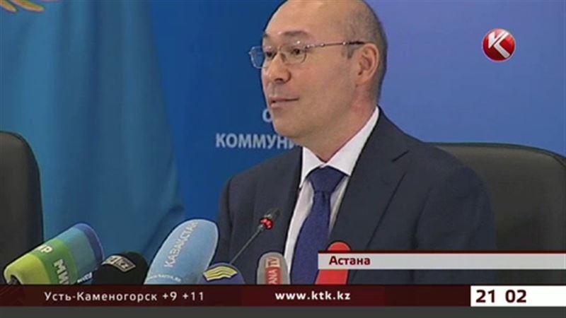 Слухи о новой девальвации в Казахстане: реакция Кайрата Келимбетова