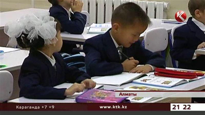 Родители: школьные поборы достигли 15 тысяч в месяц