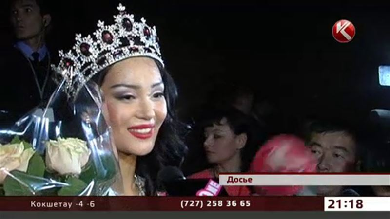 Доктор из Алматы представит Казахстан на «Мисс Вселенная»