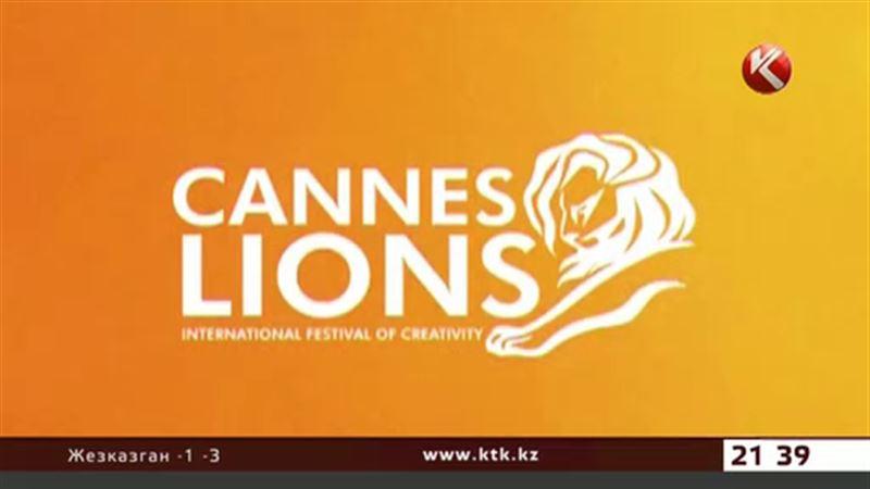 Знаменитые «Каннские львы» в Алматы