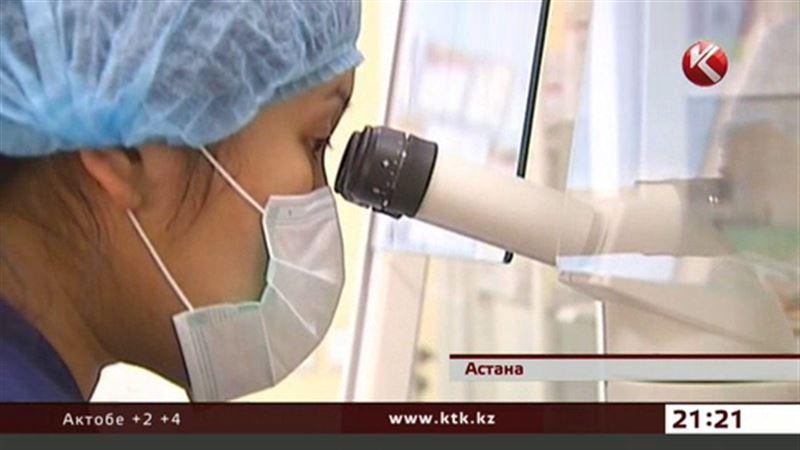 В Казахстане катастрофическое количество бесплодных пар