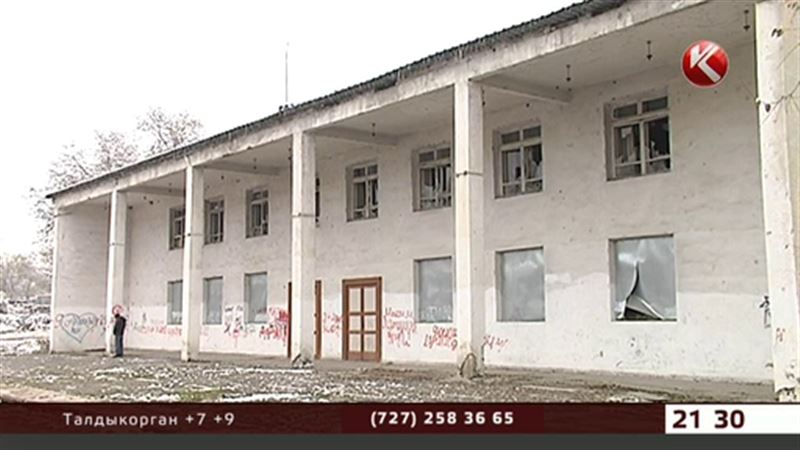 Аксакалы Алматинской области просят вернуть в госсобственность Дом культуры