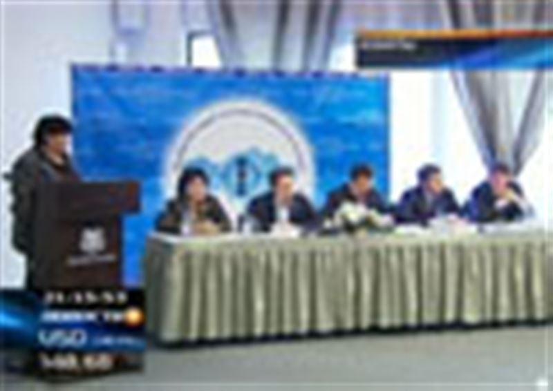 Алматы: первый конгресс торговых предприятий