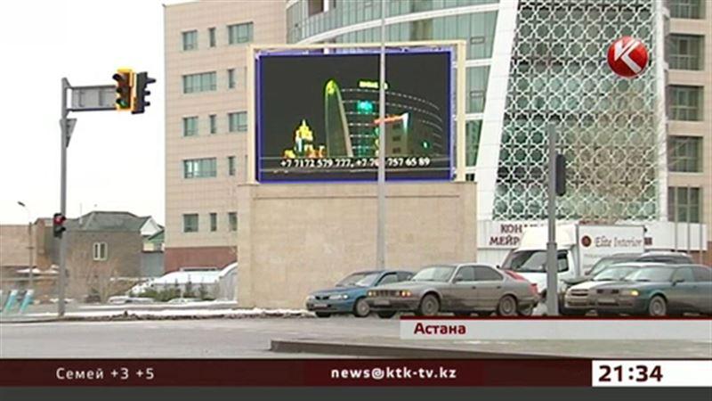 Казахстанские рекламщики просят чиновников не лезть в творчество