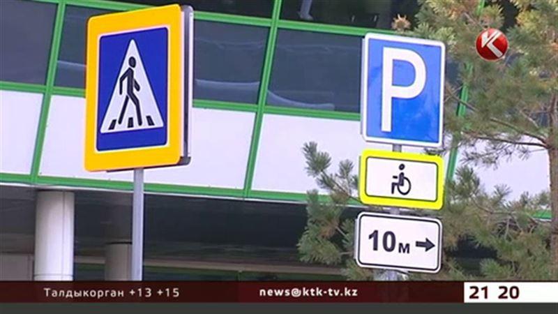 Норму о парковках требует отменить уже и Генпрокуратура