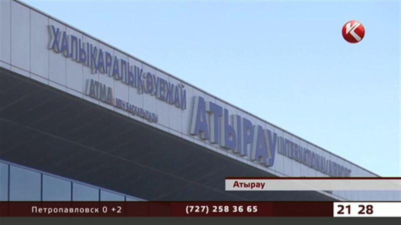 В Атырау люди остались без домов из-за аэропорта