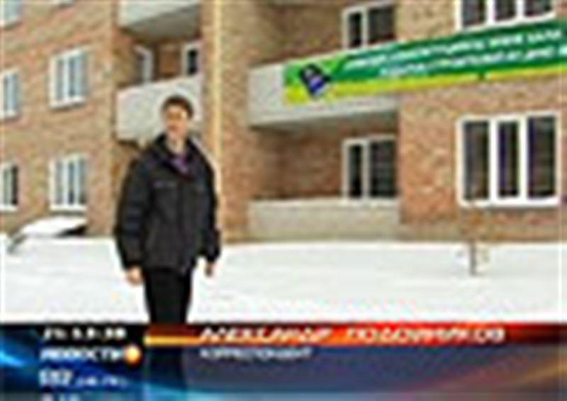 Бюджетников Усть-Каменогорска хотят заселить в дома, лишённые элементарных удобств
