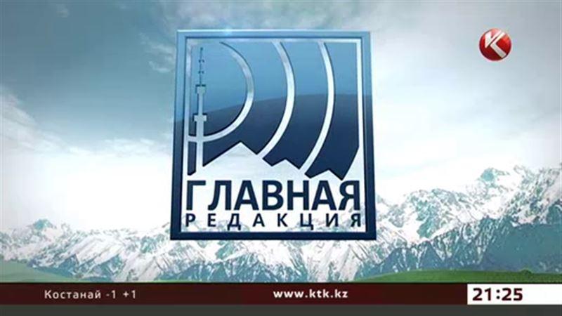Отзывчивы ли казахстанцы – «Главная редакция» провела эксперимент