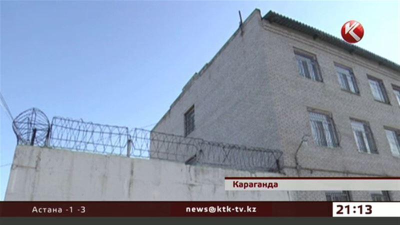 В Караганде ищут сбежавших из СИЗО
