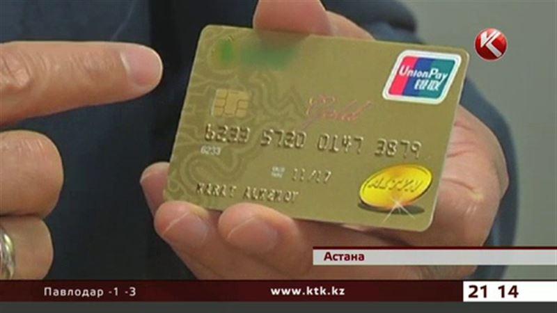 Казахстан присоединился к китайской платёжной системе