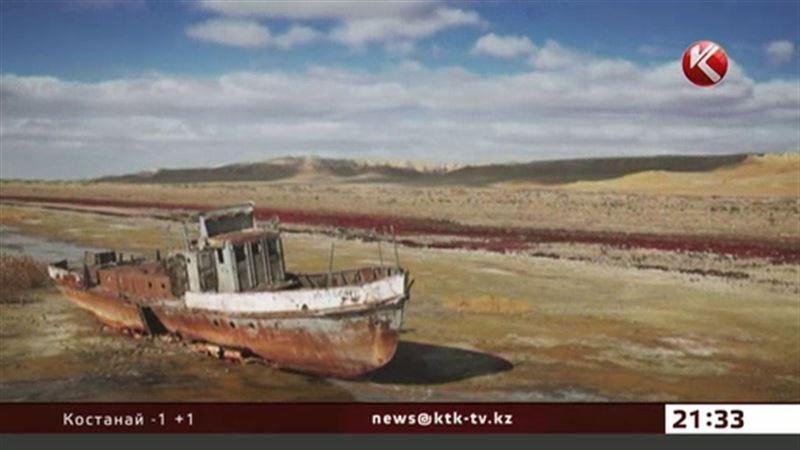 Аральская катастрофа вдохновила PinkFloyd