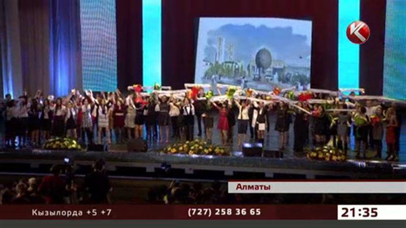 80 человек стали стипендиатами Фонда Первого Президента