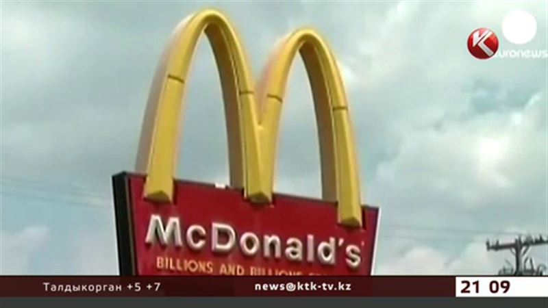 «Макдональдс»  решился кормить казахстанцев