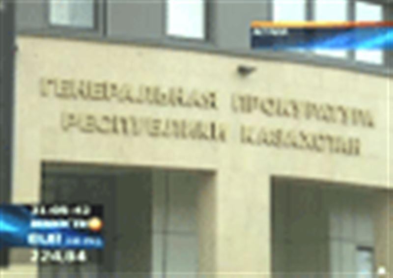 Генеральная прокуратура не усматривает в последних событиях в Алматы никакого противостояния силовых структур